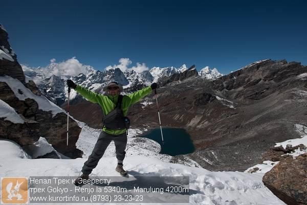 Рэнджо Ла Пасс - высота 5340 метров